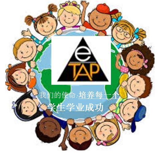 etap-in-all-countries_cn